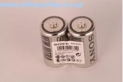 "Батарейка "" New Ultra R20 "" SONI   ( бочка )"