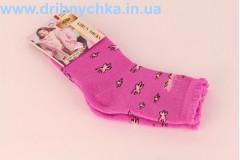 Шкарпетки дитячі теплі
