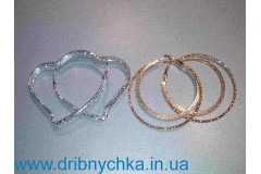 """Сережки """" Кільця """" металеві"""